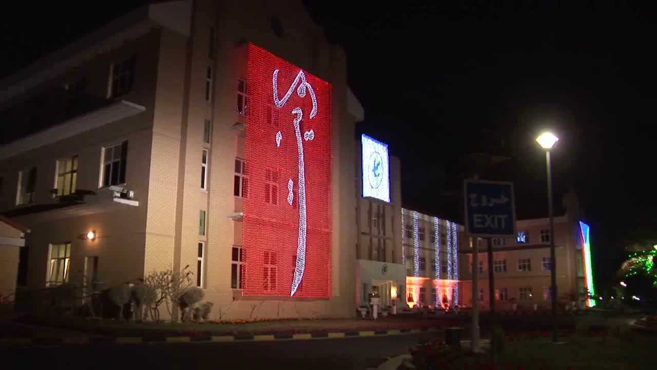 Ahmadi Lights Preparation for National & Liberation Days By KUWAIT OIL  COMPANY