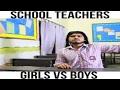 Hot Teacher Vines - Girls Vs Boys Compilation