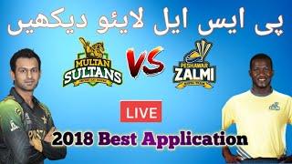 Ptv Sports Live HBL Psl Live Stream Peshwar Zalmi Vs Multan