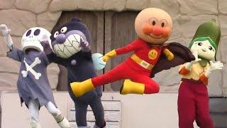 ブログも見てね。http://fanblogs.jp/anpanmanayana/archive/455/0 それいけ!アンパンマンショーにおくらちゃん登場です。 アンパンマンの動きがいいですね~。 よみうり ...