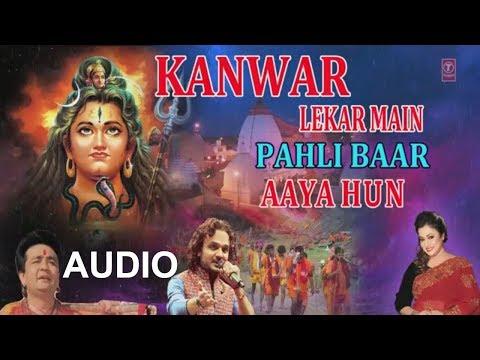 Kanwar Lekar Main Pehli Baar Aaya Hun I MADHUSMITA, PARTHIV GOHIL I Full Audio Song