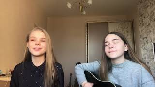 Бумбокс - вахтёрам(guitar cover)