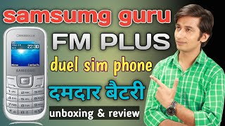Samsung Guru FM Plus Duel Sim Phone Unboxing & Review | Aapki Help |