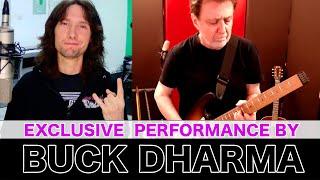 British guitarist & Buck Dharma - MUST SEE! Under the Spotlight Ep.1