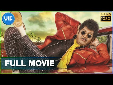 Thumbnail: Eli Tamil Full Movie