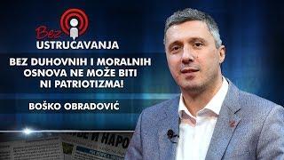 Boško Obradović - Bez duhovnih i moralnih osnova ne može biti ni patriotizma!