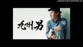 九州男 - 臆病者~full ver [高音質] とても良い曲です♪ -Video Upload ...