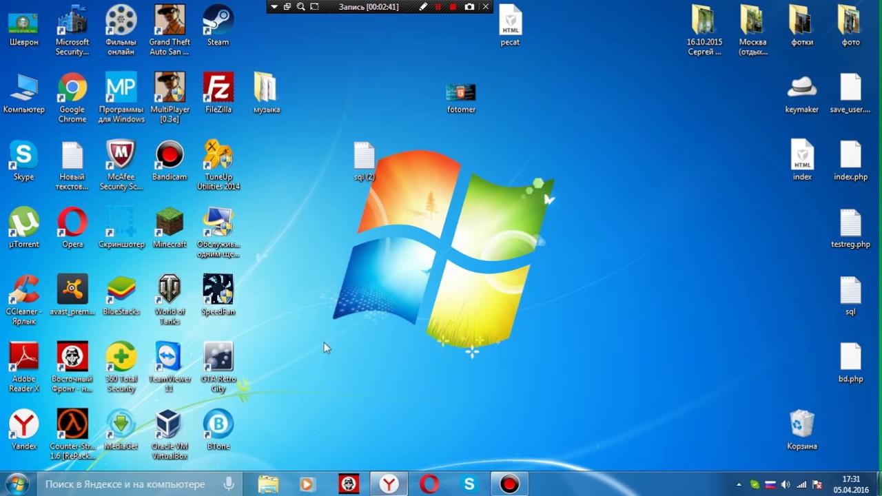 Вы решили купить лицензионный ключ windows xp?. Это можно сделать на нашем сайте, гарантия на ключ. И оригинальный образ в подарок.