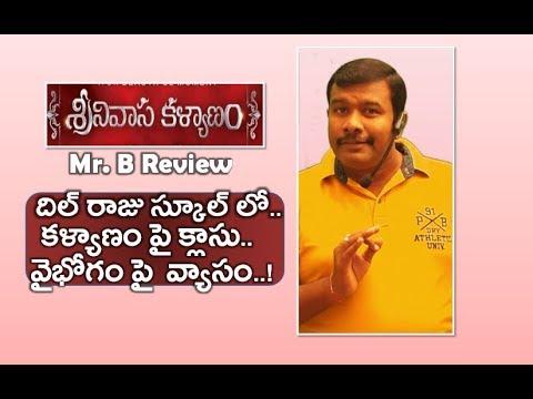 Srinivasa Kalyanam Movie Review And Rating...