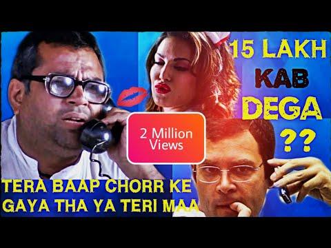 Rahul Gandhi Comedy Moments Compilation vs Bollywood Mashup {EPISODE-1}