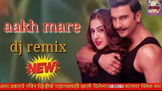 Aakh mare dj remix songs new 2019 In Hindi