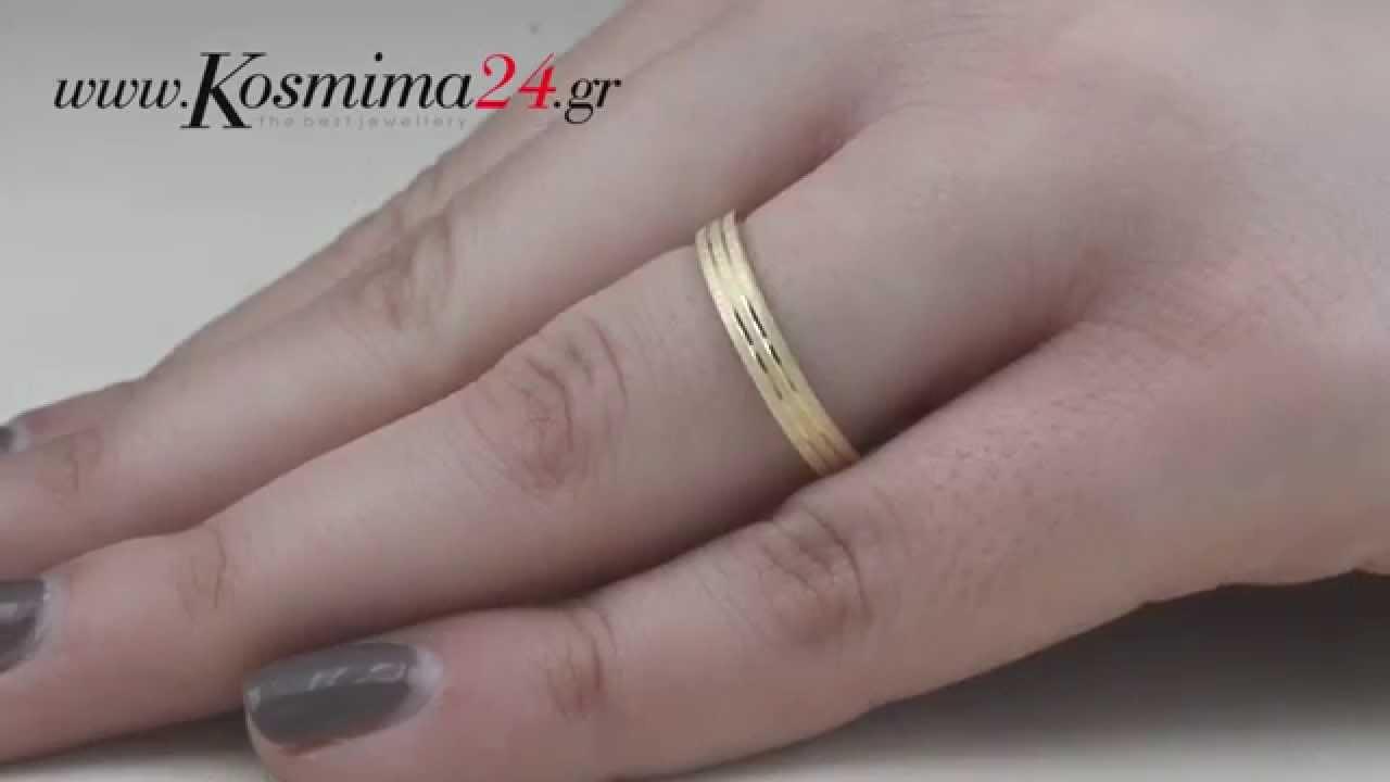 Κλασικες βερες γαμου - χρυσές 14Κ BR0427K - YouTube 47b76b03e0e