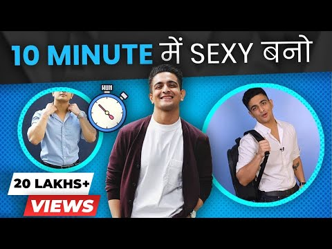 Top 5 Fashion Tips & Tricks For Men | Look Sexy In 10 min | BeerBiceps हिंदी