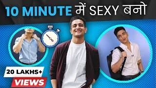 SEXY दिखना है? ये देखो | 7 Fashion Tricks That Girls Love | BeerBiceps Hindi