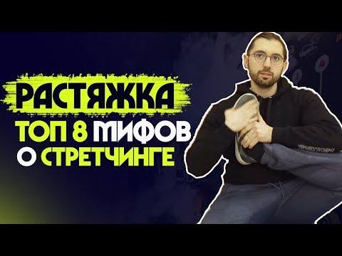 Видео Борис