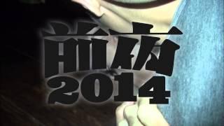 6月7日(土)/6月8日(日) 16:00~22:50 (受付 15:40~) 渋谷Uplink Fa...