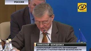 ОДКБ приостановила усилия по налаживанию взаимодействия с НАТО