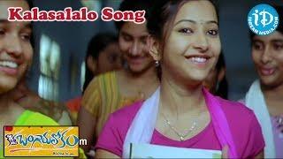 Kotha Bangaru Lokam Movie Songs - Kalasalalo Song - Varun Sandesh - Shweta Prasad