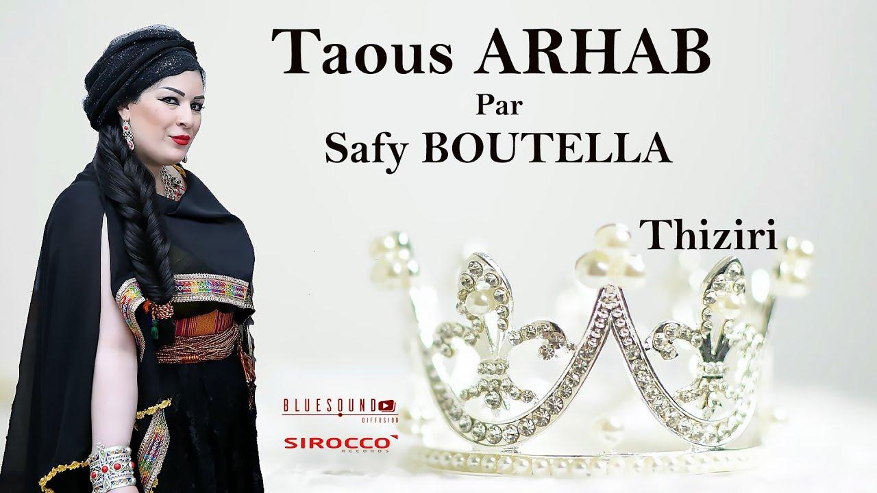 Taous ARHAB Par Safy BOUTELLA-Ttugh Lhem ' Thiziri' طاوس أرحاب و صافي بوتلة