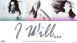 S.E.S (에스이에스) - I Will... Lyrics [Color Coded Han/Rom/Eng]