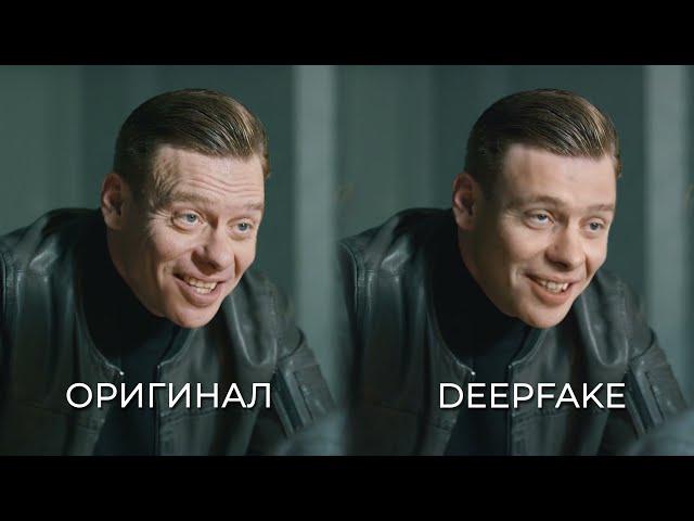 Омоложение Павла Майкова с использованием технологии face-de-aging в сериале «Контакт»
