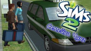 the Sims 2 / Симс 2. Летим на экскурсию на вертолете