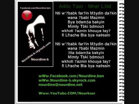 Adilo Tazi Nhar L3id   عادلوتازينهارلعيد