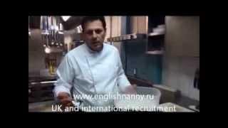 www.englishnanny.ru Мишленовский повар. Лучшие личные повара и шеф повара из Италии и Франции,