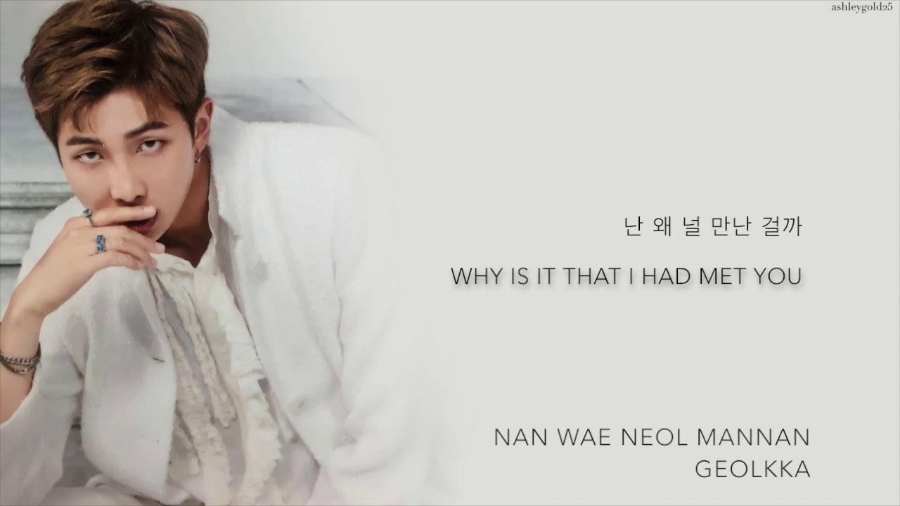 Younha (윤하) Ft. RM - 'Winter Flower (雪中梅)' [Han|Rom|Eng lyrics]