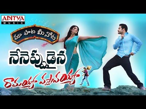 Neneppudaina Song With Telugu Lyrics ||