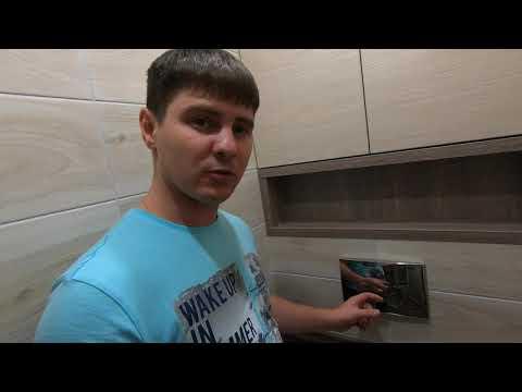 Ремонт Ванной и Туалета!!! Проточный водонагреватель. Натяжные потолки. инсталляция