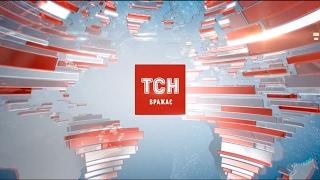 Випуск ТСН 12 00 за 16 лютого 2017 року