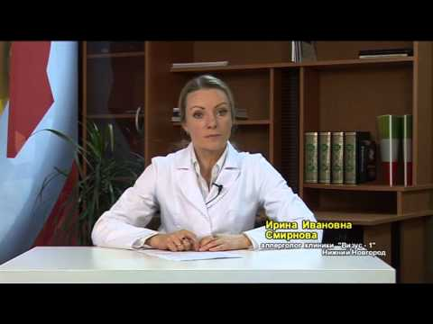 Аллерголог в Тюмени - лучший детский и взрослый аллерголог