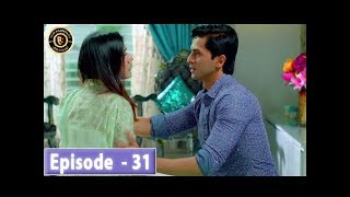 Aangan Episode 31 - Top Pakistani Drama