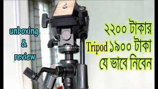 Yunteng VCT-691 Tripod | Unboxing & Review |