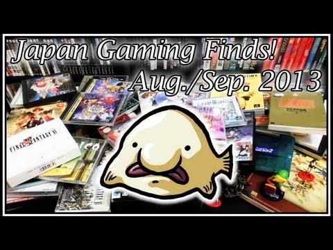 Japan Gaming Finds! Import Pick Ups FTW #0 (Aug./Sep. 2013)