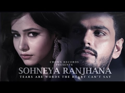 SOHNEYA RANJHANA || TSI THE SPARK INFINITY || NEW SONG 2016 || CROWN RECORDS ||
