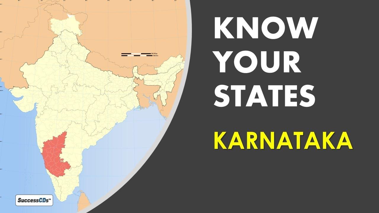 Karnataka GK - know your States - Karnataka General Knowledge