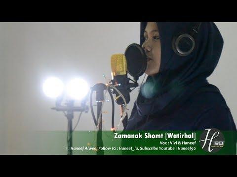 ✔ Zamanak Shomt (watirhal) | Haneef