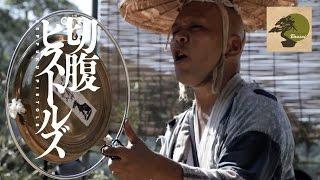 BONSAI MASTER MASASHI HIRAO Setouchi Triennale 2016 Summer period M...