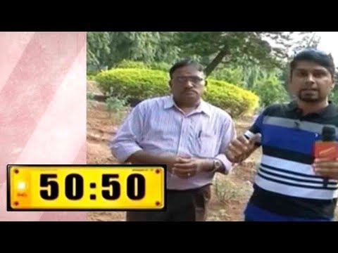 50:50 - Places to be in Coimbatore   05 April 2018