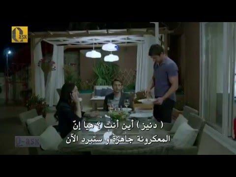 نارين وفرات الرحمة Merhamet 19 Bolum Narin Firat