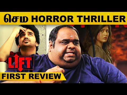 LIFT Movie First Review | Tamil | Ravinder Chandrasekar | Kavin | Amirtha | Libra Production | News