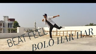 BOLO HAR HAR || TITLE SONG || KINGS UNITED REMIX || BEAT FEEL DANCE