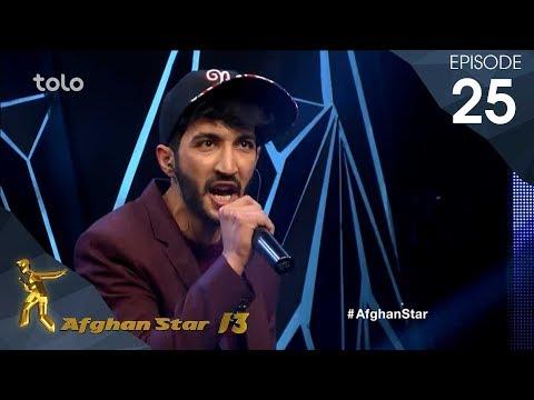 اعلان نتایج خوش چانس - فصل سیزدهم ستاره افغان / Wild Card Result Show - Afghan Star S13 - Episode 25
