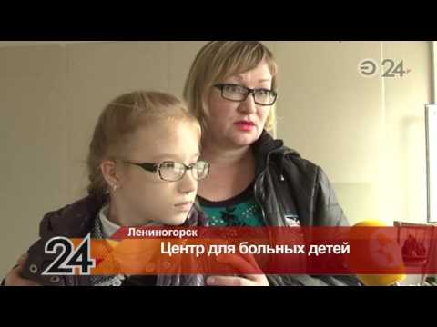 Зданию центра для особенных детей в Лениногорске требуется ремонт