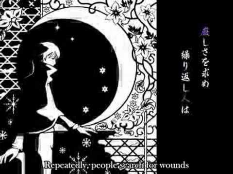 Kaito - Moon,Snow,Flower (English Subbed)