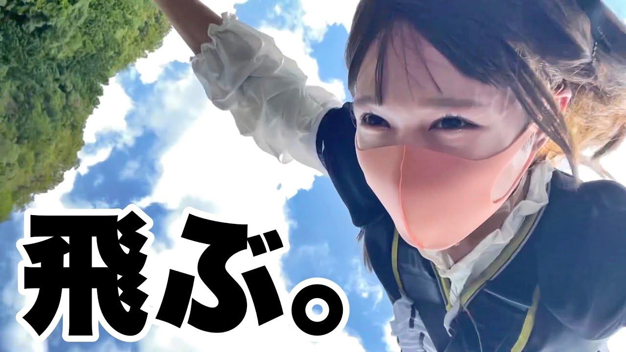 女装して日本最大級のバンジージャンプ飛んでみた結果www