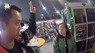 便宜一半!中国摩友新西兰逛哈雷摩托车店,边看边笑 Video