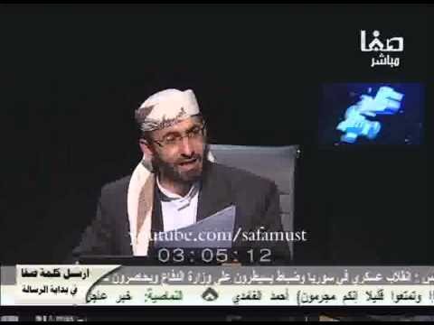 مناظرات صفا - 27 رمضان 1433 ..... والآخيرة